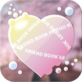 『友ブック』で気軽にフレンズ探し! icon