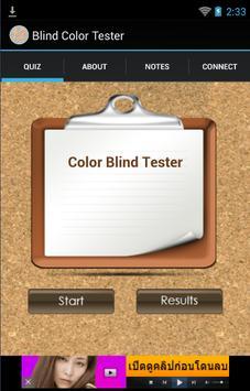 Color Blind Tester poster