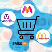Save With Best Online Shopping Apps icon