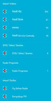 Chahana apk screenshot