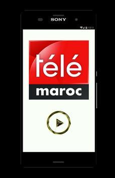 مشاهدة القنوات المغربية مباشرة HD - بدون انترنيت screenshot 2