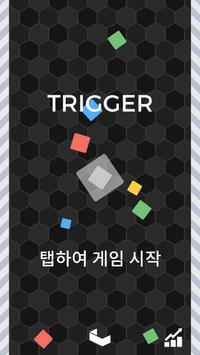 Trigger Dodge screenshot 2
