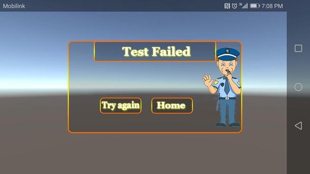 Driving Test Training Pakistan screenshot 2