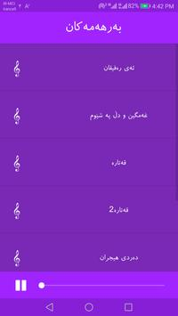 Said Ali asgar screenshot 2