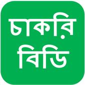 Chakri BD icon