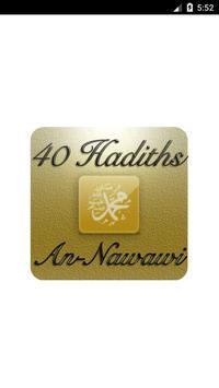 40 hadiths (An-Nawawi) poster