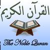 イスラム教:コーラン アイコン