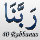 40 Rabbanas (duaas of Quran) icon