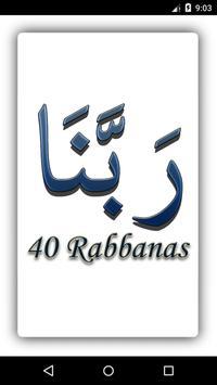 40 Rabbanas (duaas of Quran) poster
