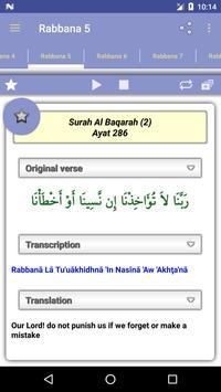 40 Rabbanas (duaas of Quran) screenshot 2