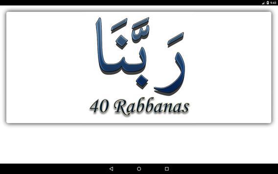 40 Rabbanas (duaas of Quran) screenshot 4