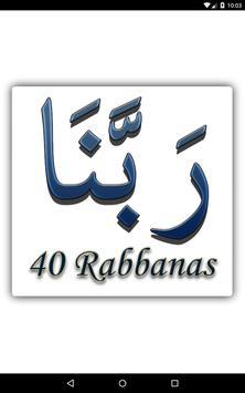 40 Rabbanas (duaas of Quran) screenshot 8
