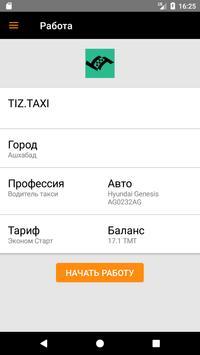 TIZ: водитель! screenshot 3