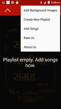 Sampuran Chalisa Sangrah Hindi screenshot 8