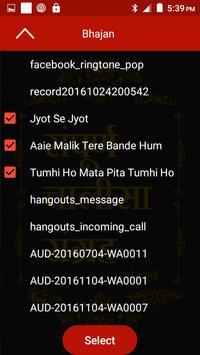 Sampuran Chalisa Sangrah Hindi screenshot 9