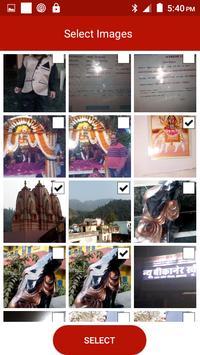 Sampuran Chalisa Sangrah Hindi screenshot 10