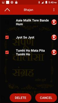 Sampuran Chalisa Sangrah Hindi screenshot 11