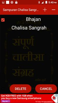 Sampuran Chalisa Sangrah Hindi apk screenshot