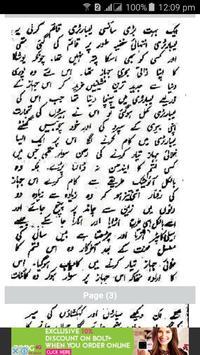 Chalosak Malosak Urdu Novel apk screenshot