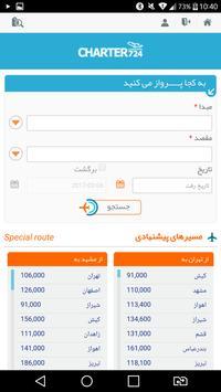 Charter724 apk screenshot