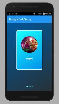 Bangla Folk apk screenshot
