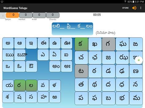 WordGuess Telugu screenshot 2