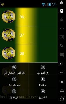 شرح القرآن apk screenshot