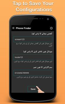 Phone Finder 2017 (location tracker by sms) apk screenshot