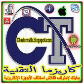 CharismaTik icon