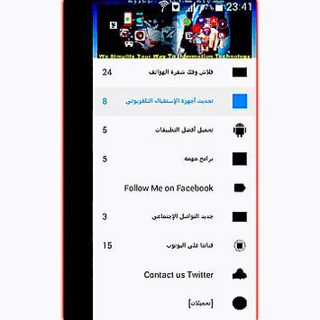 CharismaTik screenshot 7