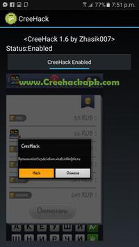 CreeHack screenshot 1