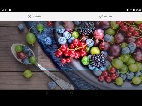 Charming Wallpapers HD screenshot 14
