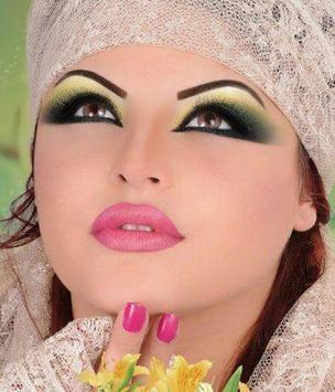 شات بنات عراقنا poster