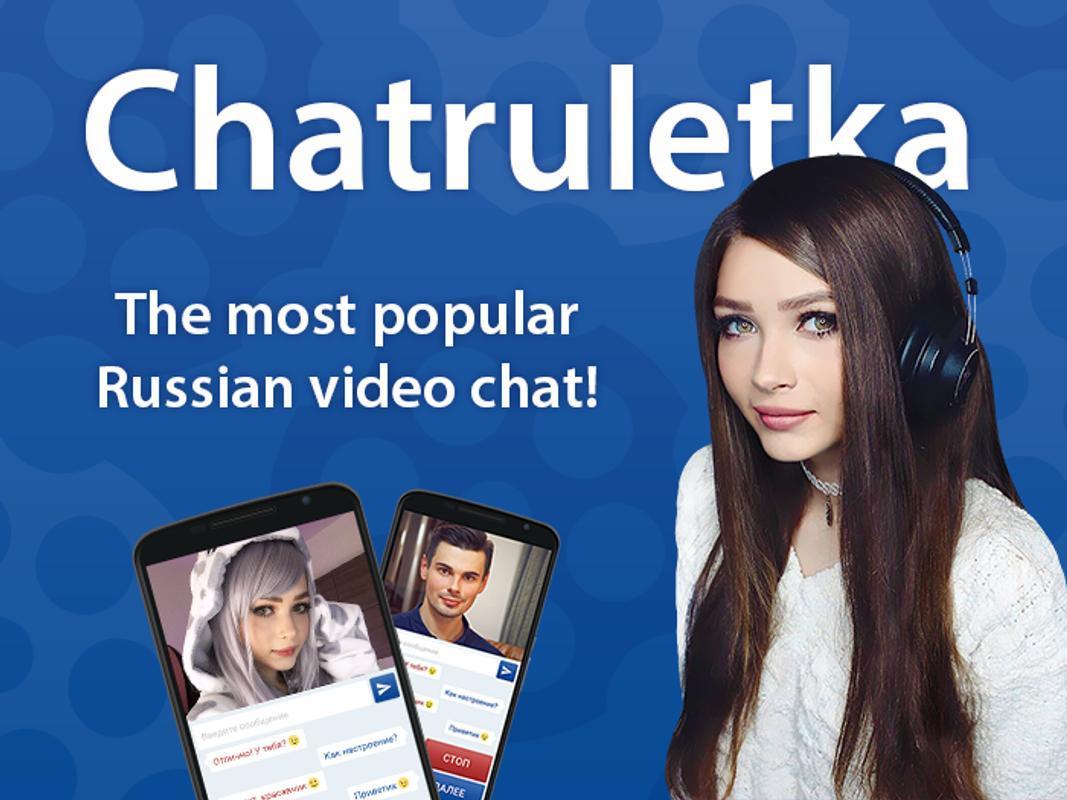 Chatruletka