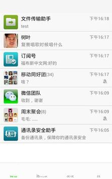 Chat Friends For Wechat apk screenshot
