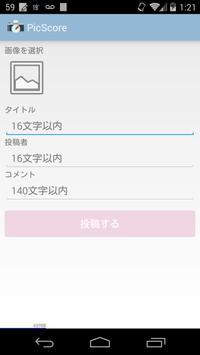 Picscore apk screenshot