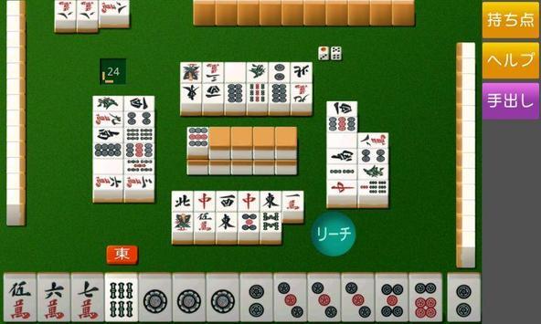 MAHJONG-GP apk screenshot