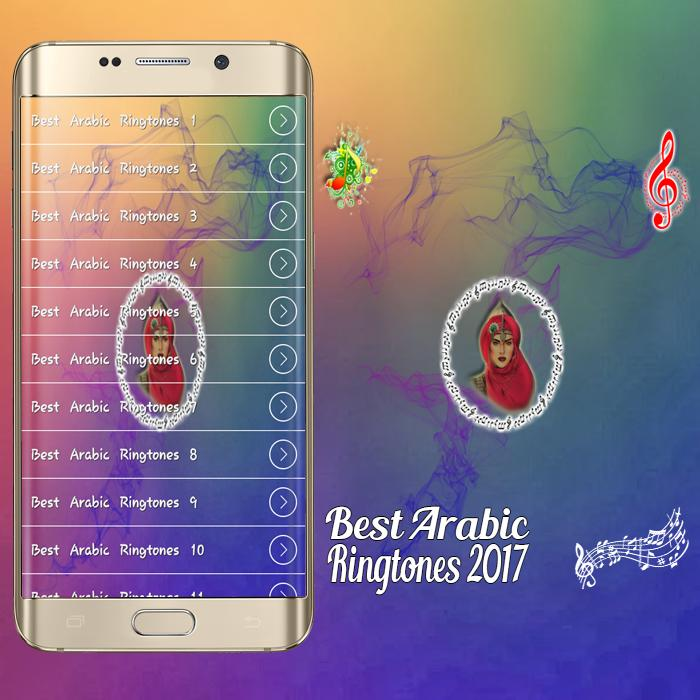 Best Arabic Ringtones 2017 for Android - APK Download