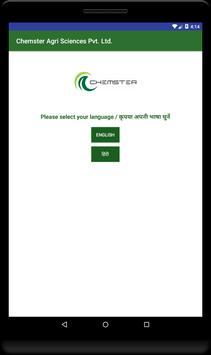 Chemster Agri screenshot 1