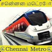 Guide for Chennai Metro Route, Map, Fare icon