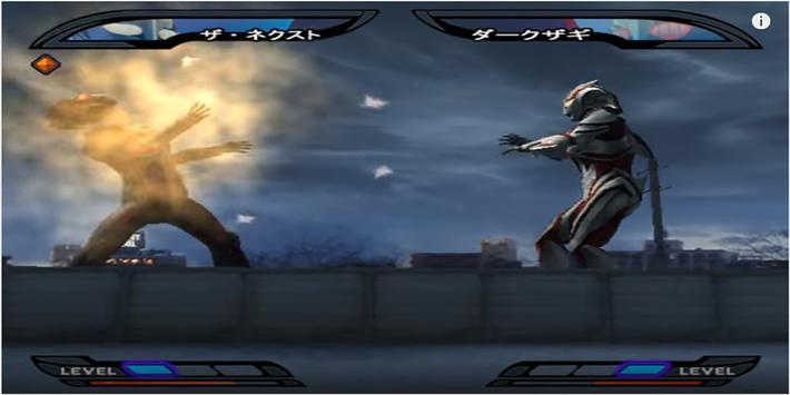 ultimate ultraman nexus 2 clue apk screenshot