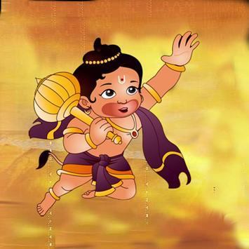 Hanuman Game poster