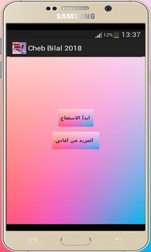 Cheb Bilal 2018 screenshot 1