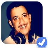 أغاني الشاب حسني   Cheb Hasni