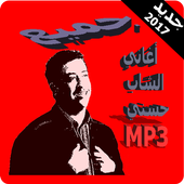 cheb hasni mp3 icon