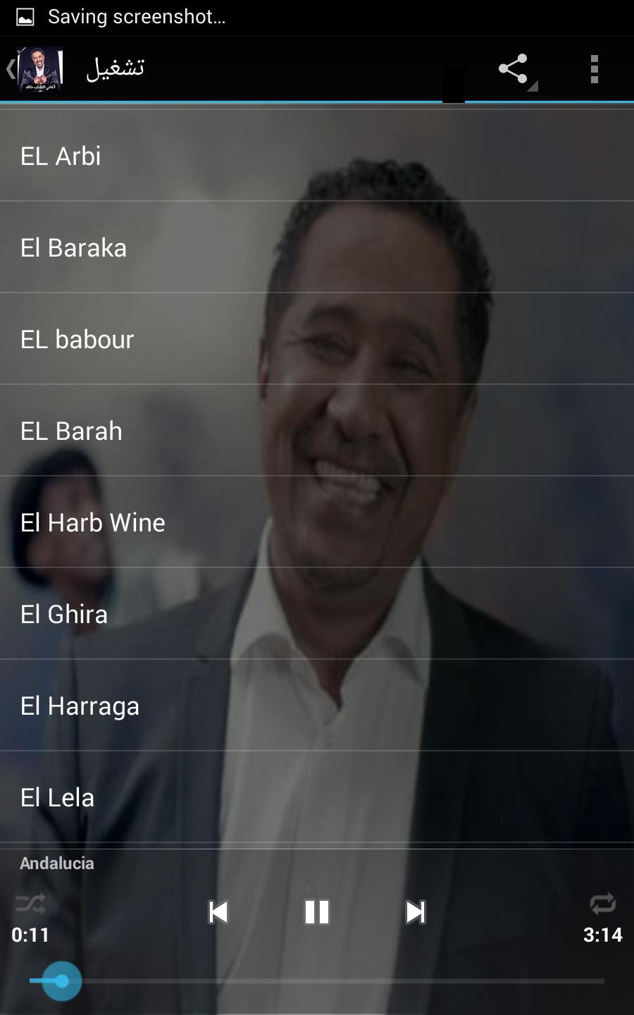 MP3 CHEB KHALED BABOUR TÉLÉCHARGER EL