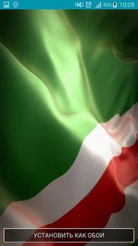 Чеченский флаг - Живые обои poster