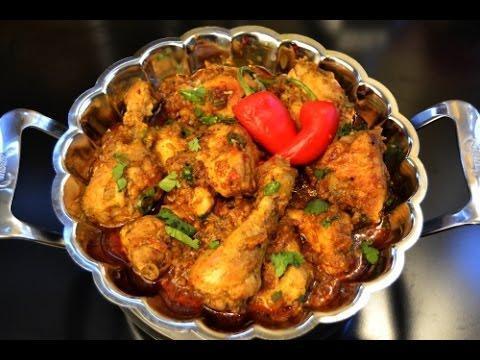 Chicken Karahi Urdu Recipes for Android - APK Download