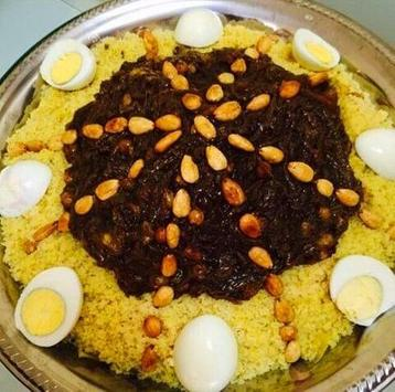 Chef Noura apk screenshot