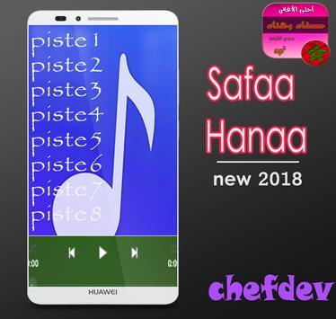 جديد صفاء وهناء -Hanaa Safaa New 2018 screenshot 1